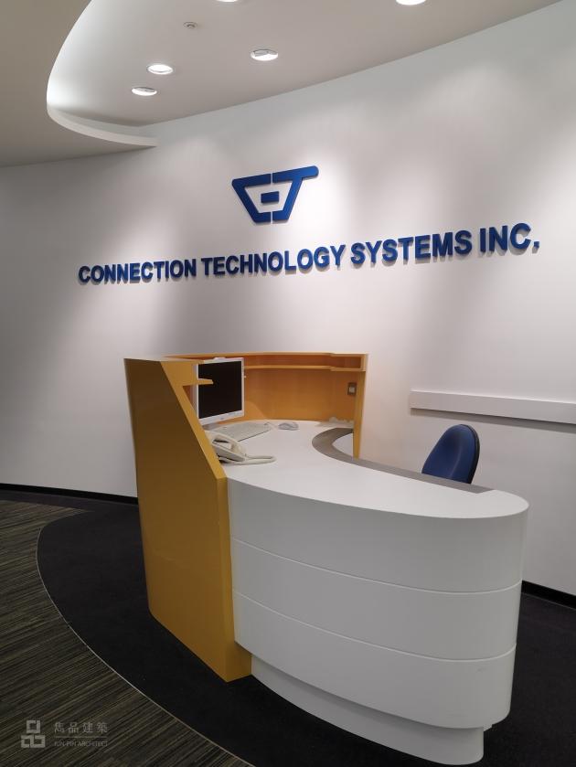 新北市汐止區科技大樓 辦公空間 8